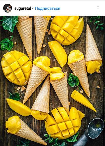 идеи для фото летом мороженое флэтлей
