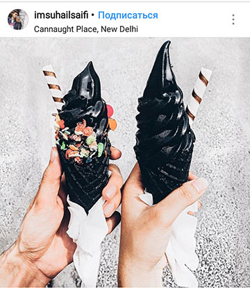 идеи для фото летом на улице мороженое