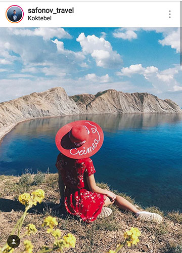 идеи фото для инстаграм летом на природе