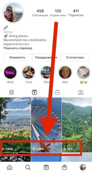 Инстаграм Reels - как включить и сделать видео в России