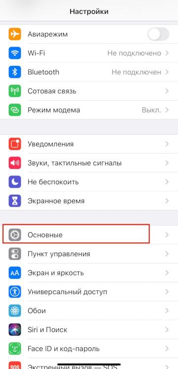 Как добавить Эмози в Истории Инстаграм iiOS13