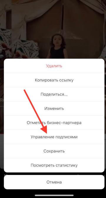как добавить субтитры Инстаграм