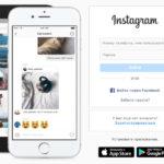 Как найти и посмотреть профиль Инстаграм без регистрации и входа
