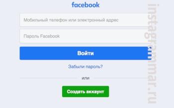 как привязать инстаграм к фейсбук 2021