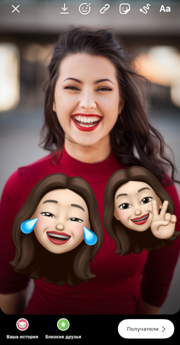 как сделать новые Эмодзи своего лица в Инстаграм на Айфон иос 13