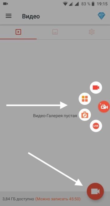 скачать прямой эфир из Инстаграм на телефон Андроид