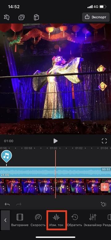как вставить музыку в Инстаграм на фото и видео (Айфон) - приложение VIDEOLEAP