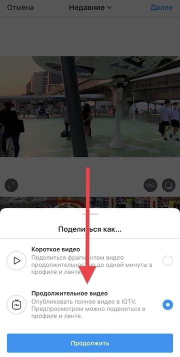 как вставить ссылку в Инстаграм в постах