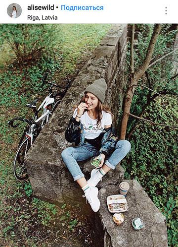 осенние идеи фото для инстаграм пикник в лесу