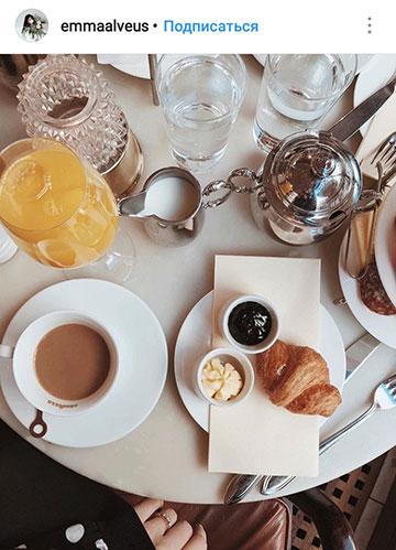 идеи фото осенью для инстаграм - раскладка кафе завтрак