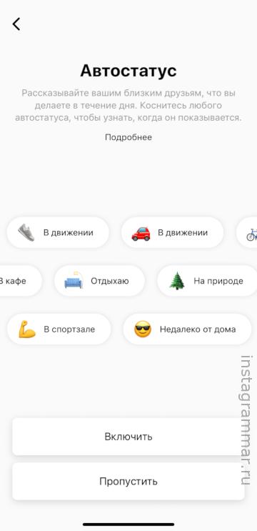 приложение от Инстаграм: Тредс Threads (Нити) - как скачать Андроид