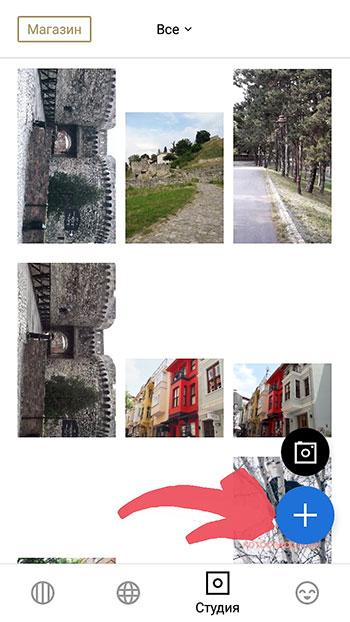 вско vsco - загрузить фото в приложение
